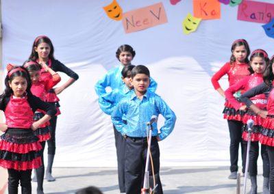 Neev ka Ranghmanch: Itni si haseen